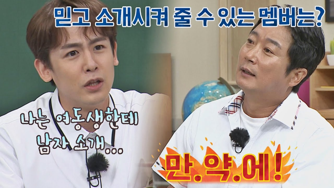 Nichkhun reveals which 2PM member he would introduce his younger sisters to | allkpop