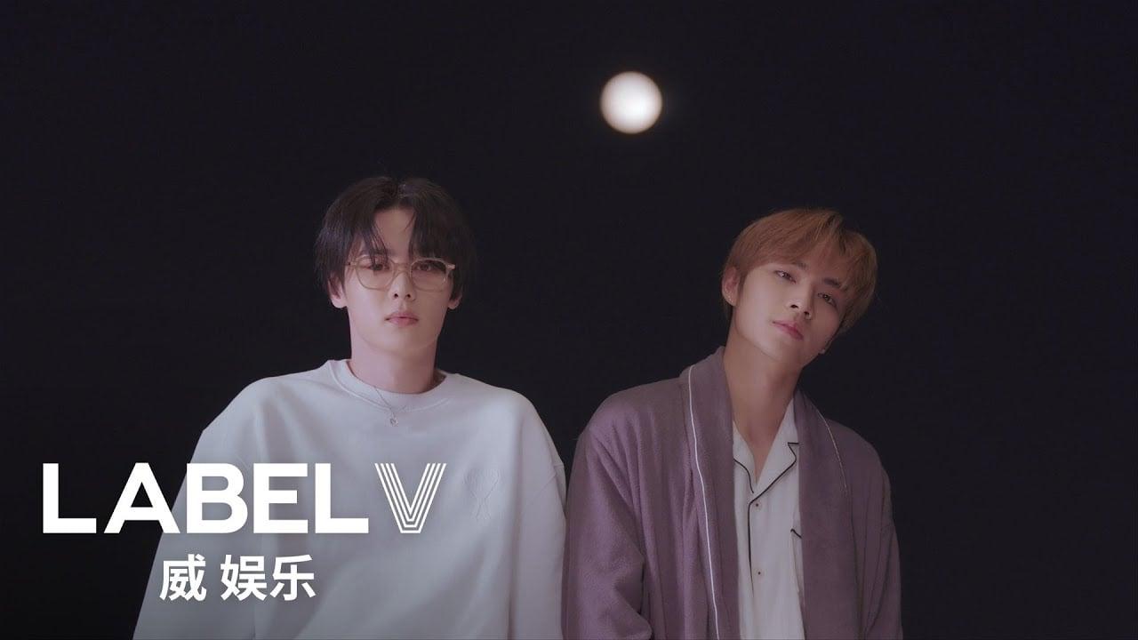 WayV's Kun & Xiaojun sing under the moon in live MV for 'Sleepless' | allkpop