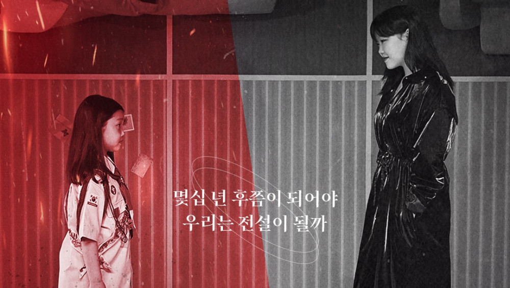 AKMU reveals poster for collaboration track 'Warzone (with Lee Sun Hee)' in upcoming album 'Next Episode' | allkpop