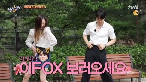 Jeon So Min, 2PM, Junho
