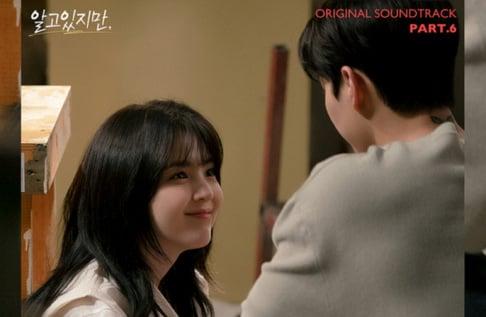 Han So Hwee, Sam Kim, Song Kang