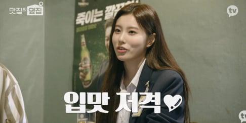 Jangjun, Kang Hye Won, Kim Gu Ra