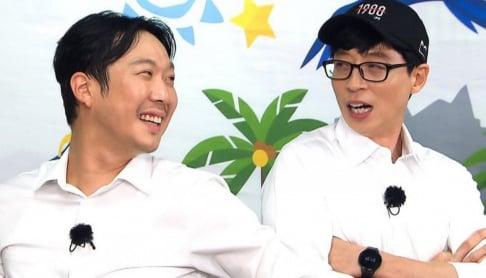 HaHa, Yoo Jae Suk