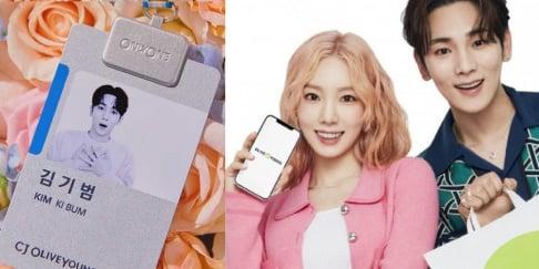 Taeyeon, Key