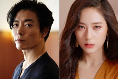 Krystal, Kim Jae Wook