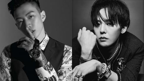 G-Dragon, Jay Park