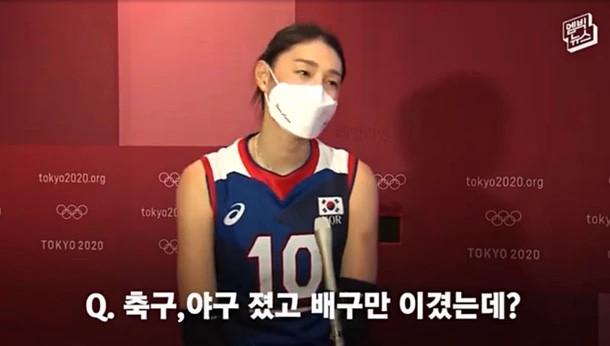 MBC Kembali Tuai Kontroversi
