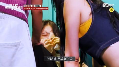 BoA, Chaeyeon