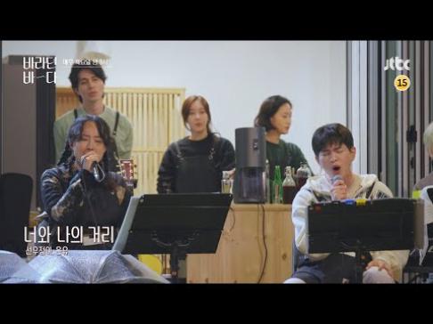 SHINee, Onew, Jonghyun
