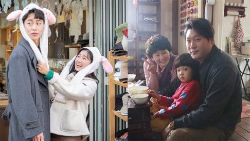 Jin Goo, Jung So Min, Kim Ji Won, Lee Jae Wook, Lee Min Ki
