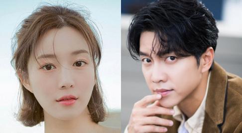 Lee Da In, Lee Seung Gi