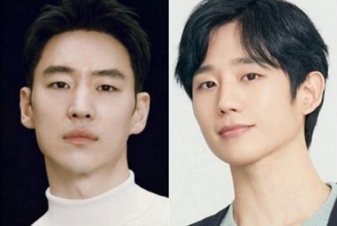 Jung Hae In, Lee Jae Hoon