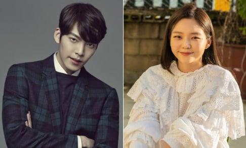 Kim Woo Bin, Lee Som