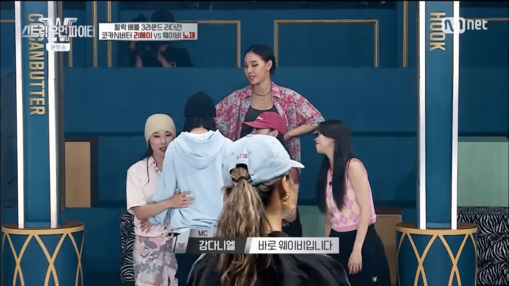 SPOILER] How viewers are reacting to the first elimination on 'Street Woman  Fighter' | allkpop