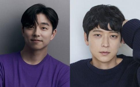 Gong Yoo, Kang Dong Won