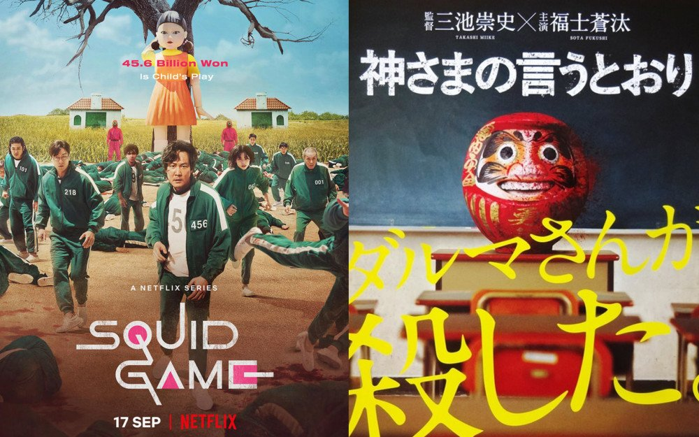 Netizens Are Saying Netflix S Original Series Squid Game Is Very Similar To Another Japanese Film Allkpop