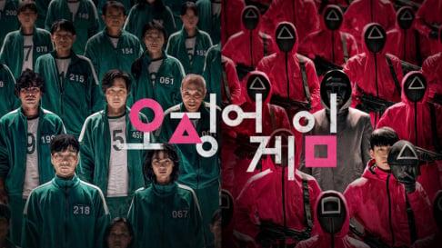 Gong Yoo, Lee Byung Hun, Lee Jung Jae