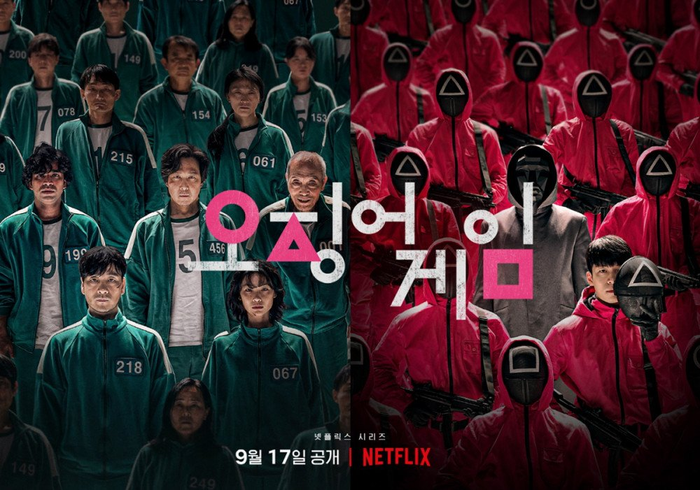 Amidst strongly split reviews, Netflix original series 'Squid Game' debuts  at #4 on 'Top 10 Series Worldwide' on its first day   allkpop