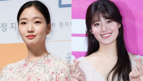 Kim Go Eun, Nam Ji Hyun