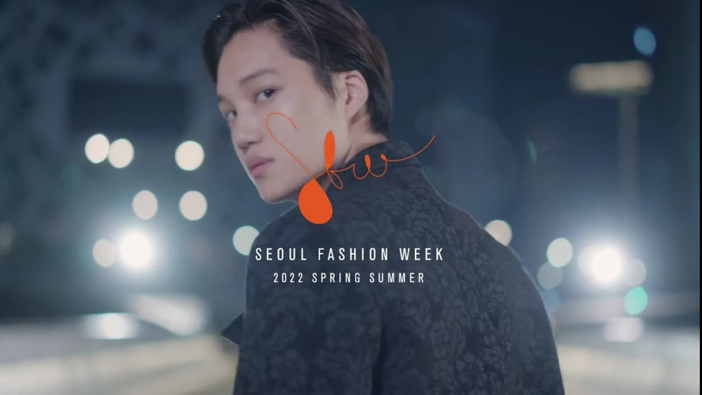 Kai Seoul Fashion Week' enters Worldwide Trends after the release of KAI's  promotional video for 2022 S/S Seoul Fashion Week | allkpop