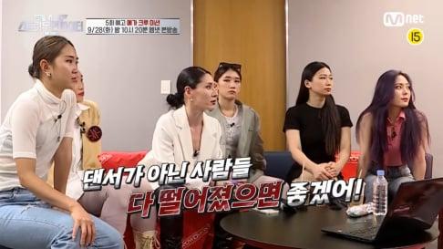 Lee Chae Yeon, Lee Young Ji
