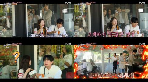 Jeon So Min, Lee Sang Yup, (Jessica H.o.) Jessi, Yoo Jae Suk