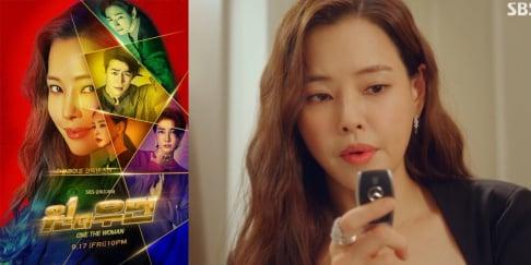 Honey Lee, Lee Sang Yoon