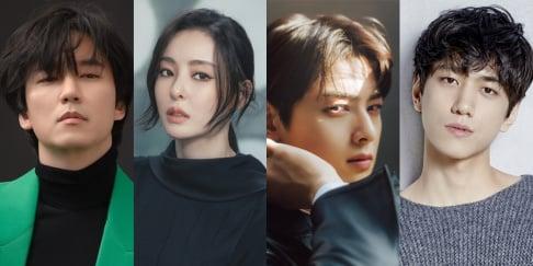 Cha Eun Woo, Kim Nam Gil, Lee Da Hee, Seo Ye Ji, Sung Joon