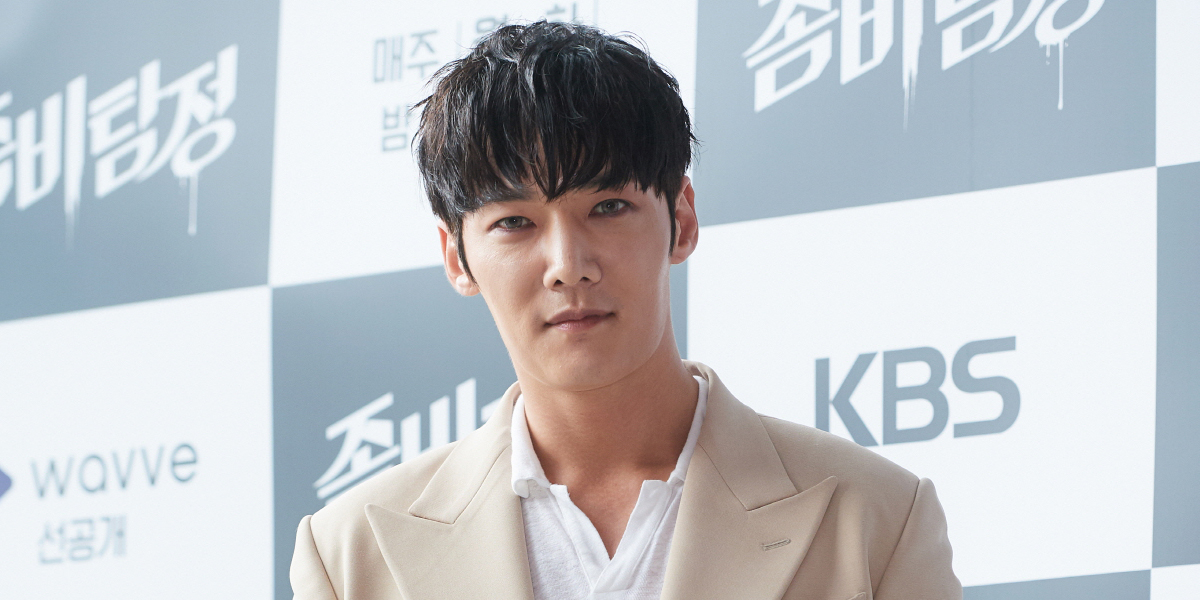 Choi Jin Hyuk booked by police for visiting an entertainment bar during  banned hours + to halt all activities until further notice | allkpop
