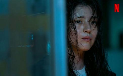 Han So Hwee