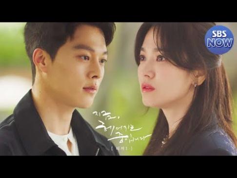 Jang Ki Yong, Song Hye Kyo