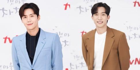 Kim Seon Ho, Shin Min Ah