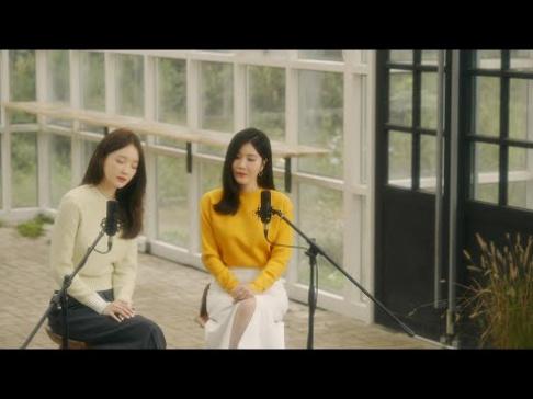 Davichi, Kang Min Kyung, Lee Hae Ri
