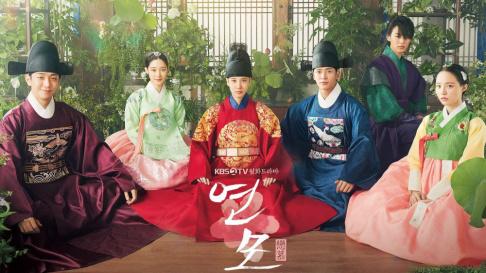 Park Eun Bin, Rowoon