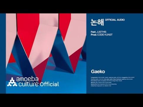 Code Kunst, Gaeko