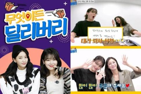 Oh My Girl, Binnie, Seunghee