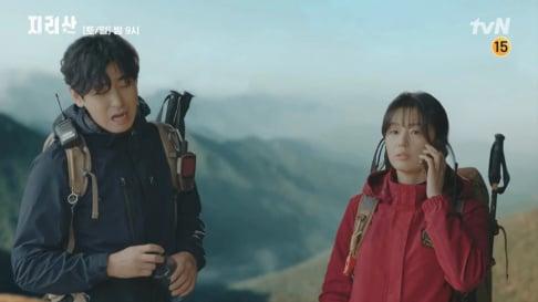Joo Ji Hoon, Jun Ji Hyun