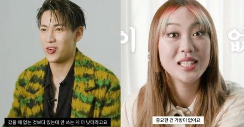 BamBam, Lee Young Ji