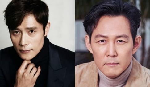 Lee Byung Hun, Lee Jung Jae
