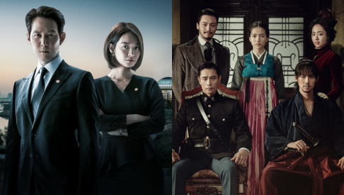 Gong Yoo, Kim Go Eun, Kim Ji Won, Kim Tae Hee, Kim Tae Ri, Lee Byung Hun, Lee Jung Jae, Lee Yi Kyung, Park Hae Jin, Park Seo Joon, Shin Min Ah, Siwan