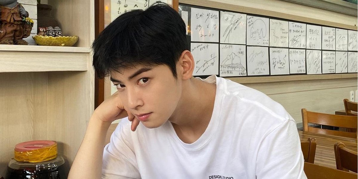 A video clip of 'Cha Eun Woo's real voice' has thrown netizens into chaos