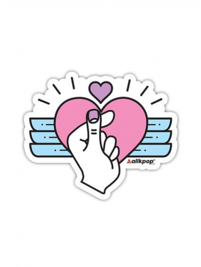 Finger Heart - $3