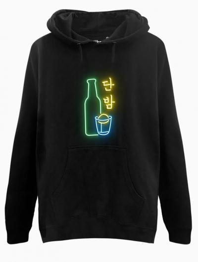 DanBam Neon Hoodie - $35