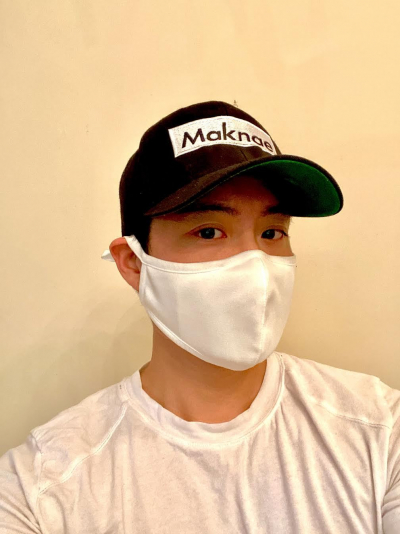 Face Mask Protection - $15
