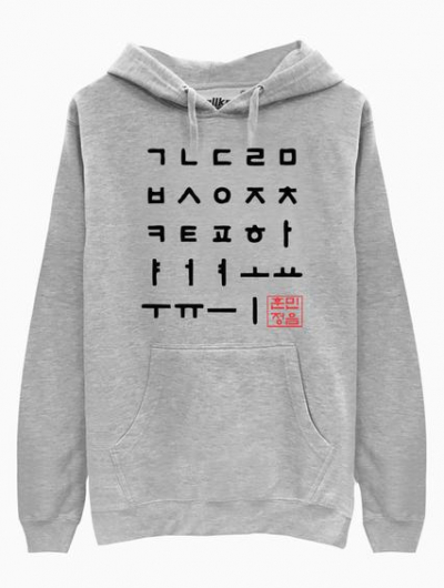 Hangul Hoodie - $35