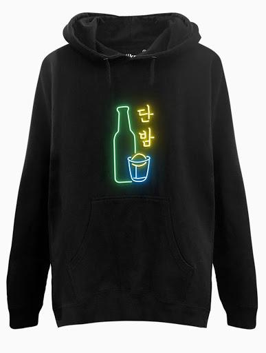 Damban Neon Hoodie - $35