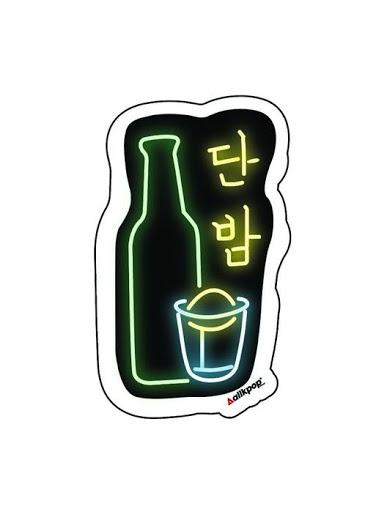 Danbam Sticker - $3