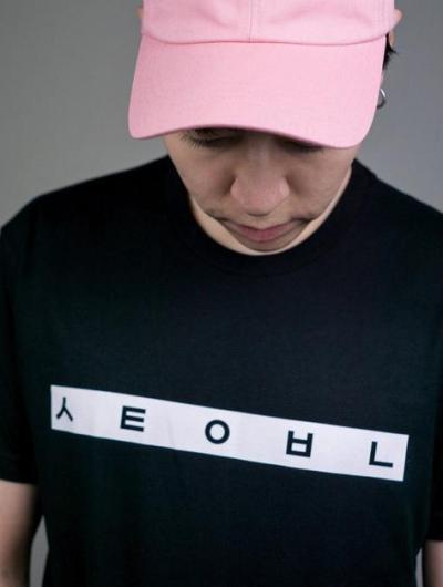 Seoul Tee - $18