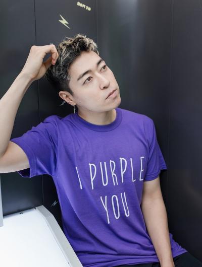 I Purple U Tee - $18