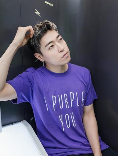 Purple U - $18